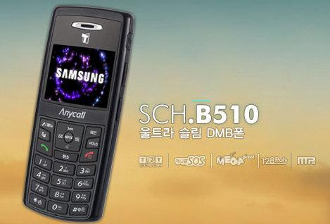 SCH-B510